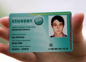 международный студенческий билет